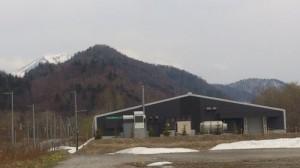 工場と旭岳