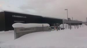 工場雪風景